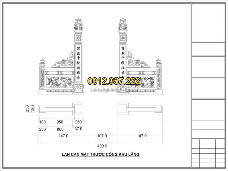 Cổng mặt tiền khu lăng mộ