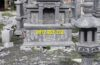 Cơ sở bán thi công xây mẫu lăng mộ đá Ninh Vân Ninh Bình đẹp nhất Việt Nam